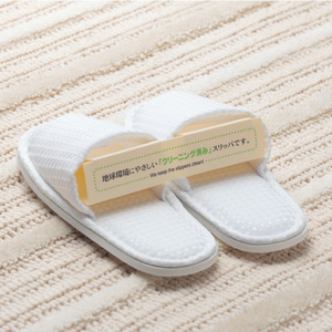 WASHABLE SLIPPERS